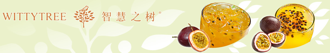 智慧之树 banner