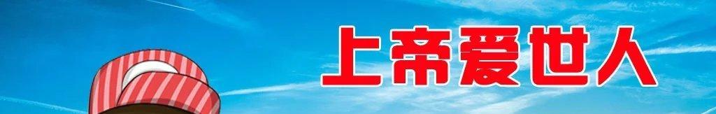 一株小草姊妹 banner