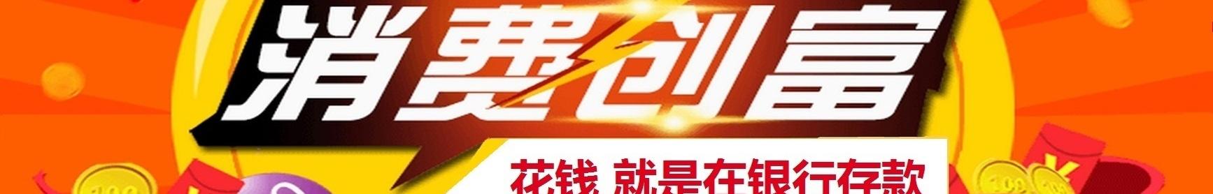 全营商务 banner