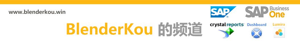 BlenderKou banner