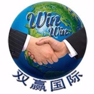美国双赢国际文化传媒集团