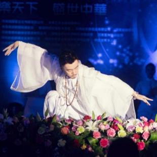 多吉中道禅舞