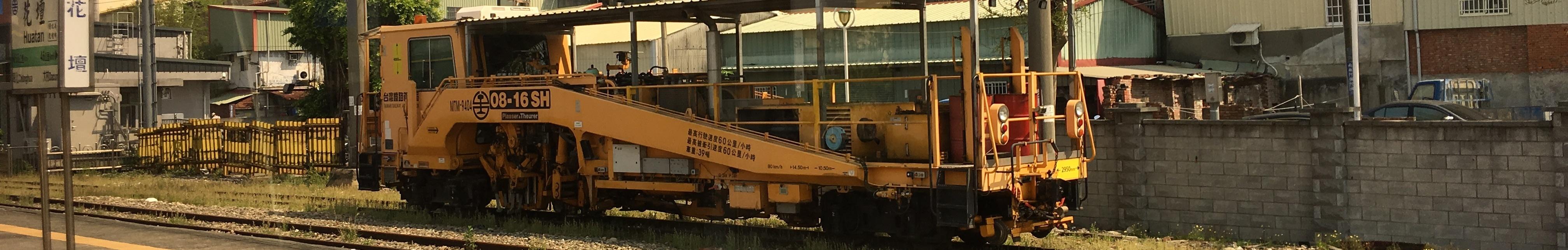 胖虎602天下无敌 banner