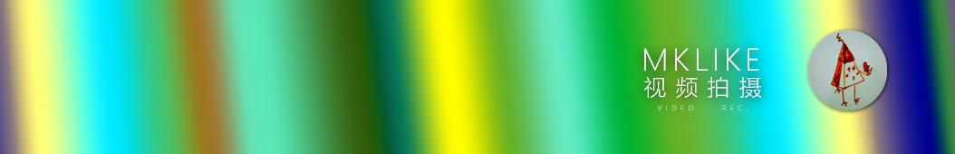 MKLIKE banner