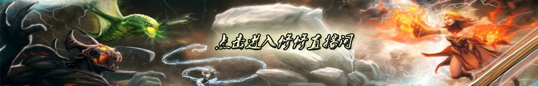 修修 banner