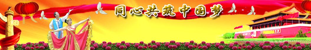 蓝盾金秋录影 banner