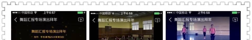 小星星黑龙江舞蹈某某某某 banner