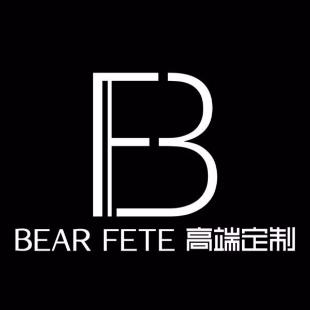 BEARFETE高端婚礼定制