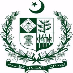 巴基斯坦驻华大使馆