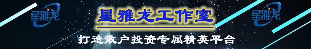 若凌风 banner