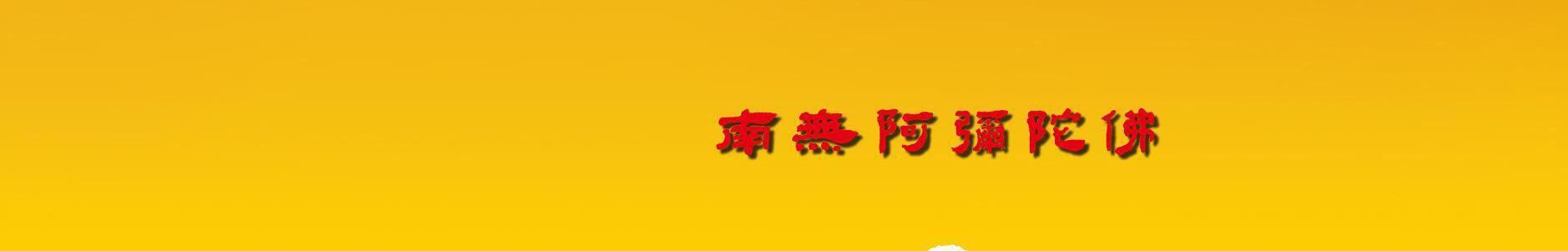 xfyfzfj banner