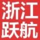 浙江跃航体育