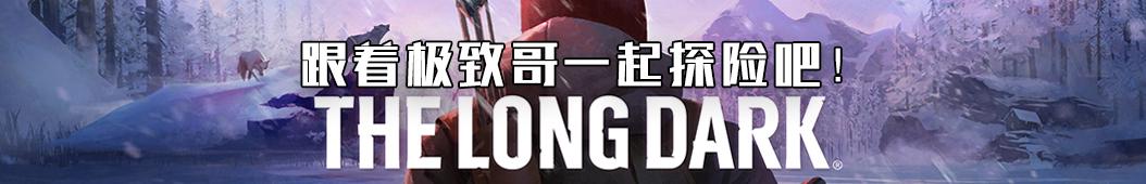极致哥 banner