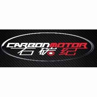 石碳纪carbon_motor66396797
