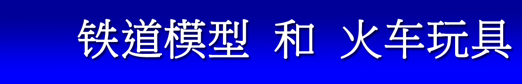 pennula banner