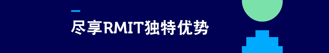 RMITUniversity banner