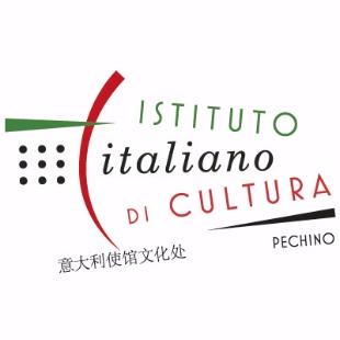意大利使馆文化处
