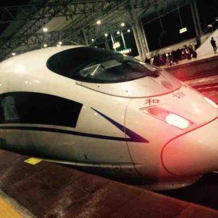 金温-温州火车迷