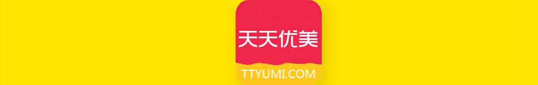 淘券 banner