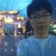 秦不缺在杭州