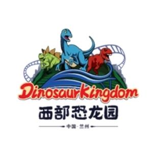 西部恐龙园度假区