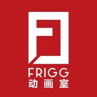 Frigg动画室