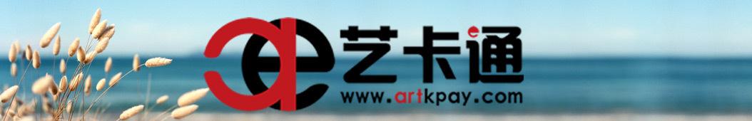 中国艺术网 banner