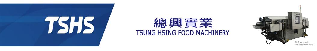tsunghsingfoodsolution banner
