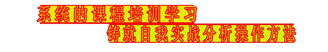 卓越投资 banner