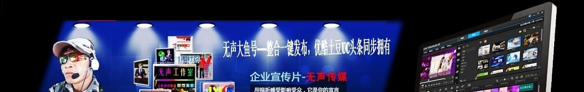 无声传媒 banner