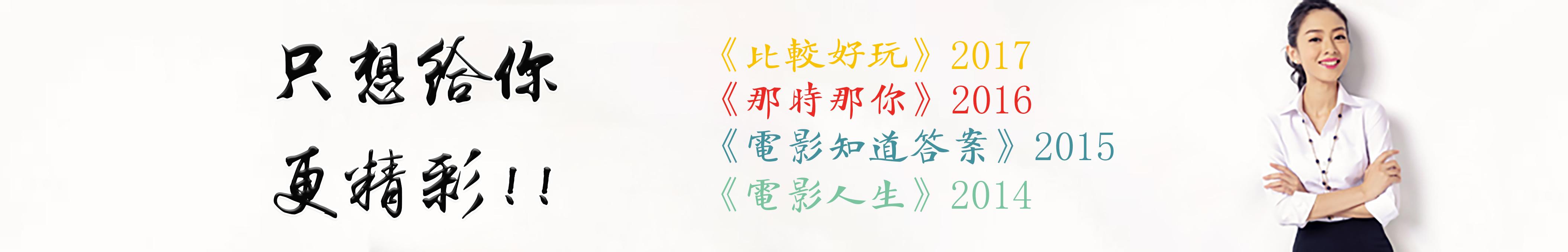 野孩子studio banner