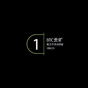 btc云矿