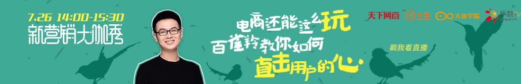 大鱼学院 banner