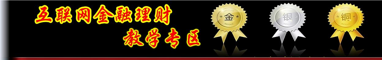 贵金属金牌分析 banner