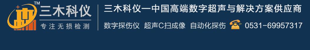 傅兴森 banner