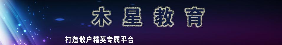木星教育 banner