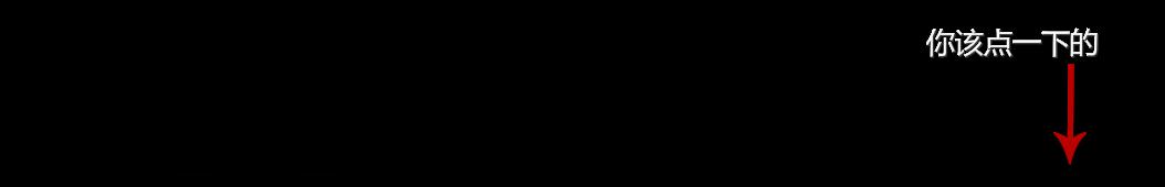 芒刺 banner