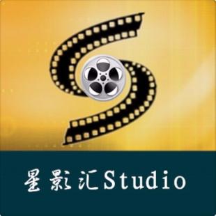 星影汇Studio