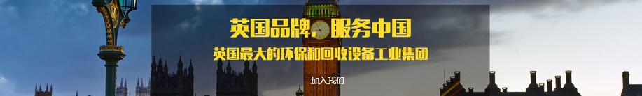 恩派特中国官方账号 banner