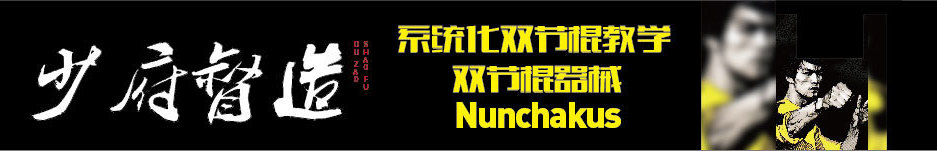 凌云说官方 banner