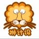 金毛狮王42753351