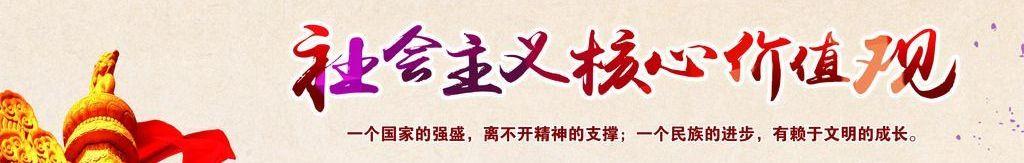儿童乐园ABC banner