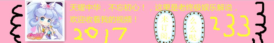 老终极娱乐 banner