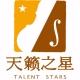 深圳天籁之星艺术培训有限公司