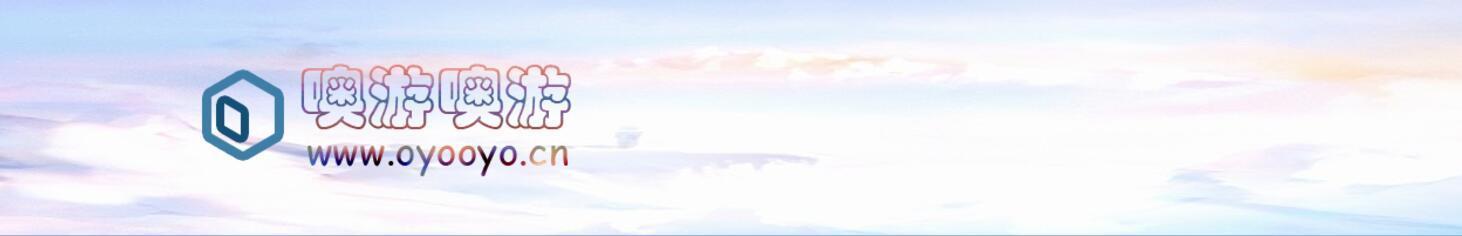 苏亚雷布斯 banner