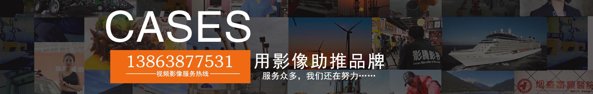 影腾影视文化传媒 banner