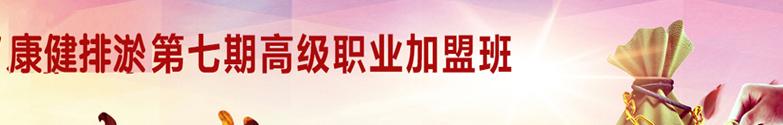 用户_433203 banner