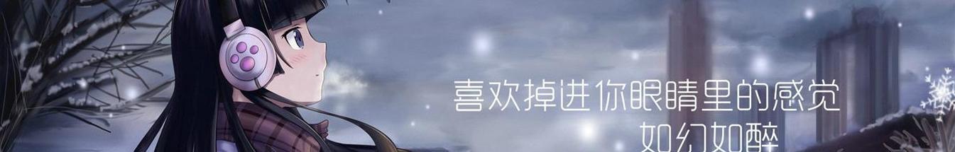 0枫叶a0 banner