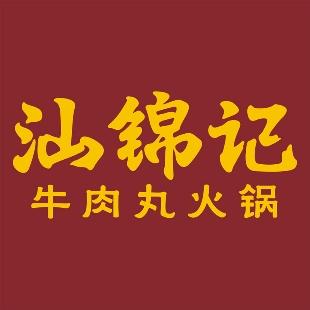 北京电视台《美食地图一探到底》著名主持人火