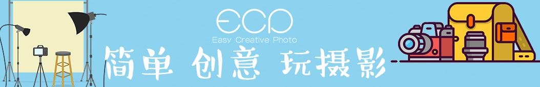 小九摄影 banner